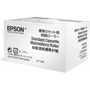 Epson Maintenance Roller Optionale Kassette (C13S210049)