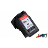 Compatible Ink Cartridge to Canon PG-540 (BK) XL
