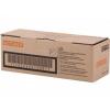 Utax Toner-Kit magenta (662510014, CK-7510)