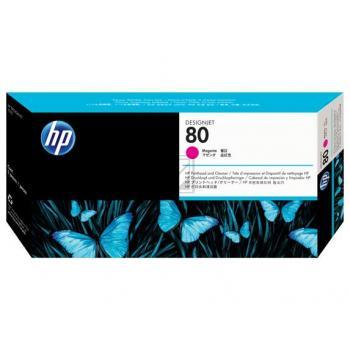 HP DJ 1050C/1055CM DRUCKKOPF/ DRUCKKOPFREINIGER NO.80 ROT