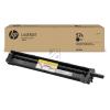HP Fotoleitertrommel (CF257A, 57A)